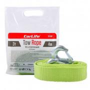 Трос буксировочный CarLife TR708P