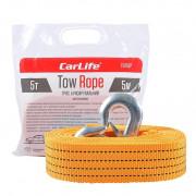 Трос буксировочный CarLife TR710P