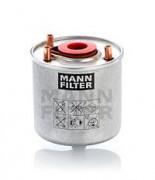 Паливний фільтр MANN WK9046Z