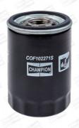 Масляный фильтр CHAMPION COF102271S