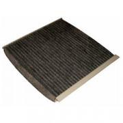 Фильтр салона угольный DELPHI TSP0325175C