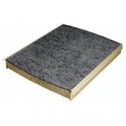 Фильтр салона угольный DELPHI TSP0325204C