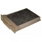Фильтр салона угольный DELPHI TSP0325206C