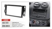 Переходная рамка  Carav 09-003 Chevrolet Aveo, Captiva, Epica 2006+, Lova, Tahoe, Suburban, Yukon 2007+ , 2 DIN