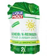 Жидкость в бачок омывателя с ароматом яблока Liqui Moly Scheiben Reiniger (2л)