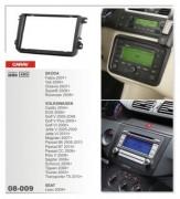 Переходная рамка Carav 08-009 Skoda Octavia, Fabia, SuperB, Rapid, Seat Leon, VW Passat B6/B7, T5, Caddy, Jetta, Polo, 2 Din
