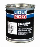 Лак-Антигравий для временной защиты кузова Liqui Moly Abziehlack (1000ml)
