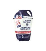 Незамерзающая жидкость в бачок омывателя Liqui Moly Scheiben-Frostschutz -23С (2L)