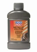 Полироль для металликовых поверхностей Liqui Moly Metallic Politur (250ml)
