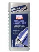 Полироль для металликовых поверхностей Liqui Moly Metallic-Hochglanz (600ml)
