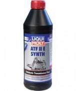 Синтетическая жидкость для АКПП Liqui Moly ATF ll E