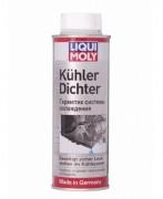 Средство для остановки течи радиатора Liqui Moly Kuhler Dichter (250ml)