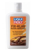 Средство для отталкивания воды Liqui Moly Fix-Klar Regenabweiser (130ml)