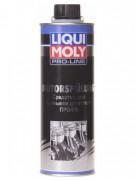 Средство для промывки двигателя Профи Liqui Moly Pro-Line Motorspulung (бензин/дизель)