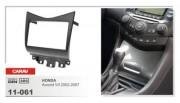 Переходная рамка Carav 11-061 Honda Accord 2002 - 2007, 2 DIN