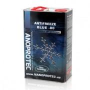 Антифриз Nanoprotec Antifreeze BLUE -80 G-11 (концентрат синего цвета)