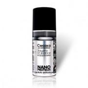 Средство для защиты от коррозии NANOPROTECH Auto Anticor (200ml)
