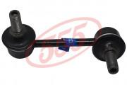 Стойка стабилизатора 555 SL-1770R