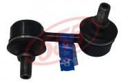 Стойка стабилизатора 555 SL-2820R
