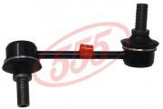 Стойка стабилизатора 555 SL-2900L