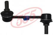 Стойка стабилизатора 555 SL-2900R