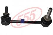 Стійка стабілізатора 555 SL-3890R