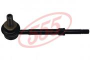 Стойка стабилизатора 555 SL-3970