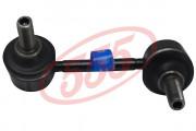 Стойка стабилизатора 555 SL-4945R