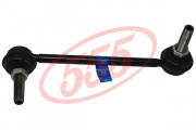Стойка стабилизатора 555 SL-6320R