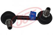 Стойка стабилизатора 555 SL-6385R
