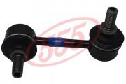 Стойка стабилизатора 555 SL-B015R