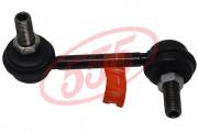 Стойка стабилизатора 555 SL-H025L