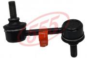 Стійка стабілізатора 555 SL-H070L