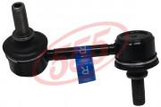 Стойка стабилизатора 555 SL-H070R