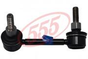 Стойка стабилизатора 555 SL-N155R