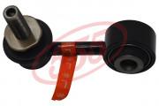 Стойка стабилизатора 555 SL-T180L