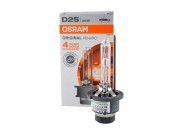 Ксеноновая лампа Osram D2S OS 66240 Original Xenarc 35W (P32d-2) Germany