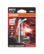 Лампа Osram Night Breaker Unlimited OS 64211 NBU-01B (H11)