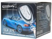Автосигнализация Pantera CLK-355