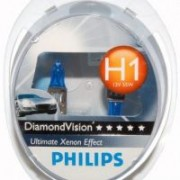 Комплект галогенных ламп Philips Diamond Vision PS 12258 DV S2 (H1)