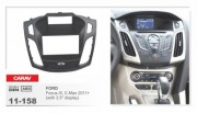Переходная рамка Carav 11-158 Ford Focus III, C-Max 2011+ (with 3.5` display), 2 DIN