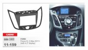 Carav Переходная рамка Carav 11-159 Ford Focus III, C-Max 2011+ (with 4.2` display), 2 DIN