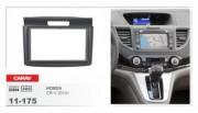 Переходная рамка Carav 11-175 Honda CR-V 2012+, 2 DIN