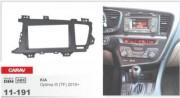 Переходная рамка Carav 11-191 Kia Optima III TF (2010+), 2 DIN