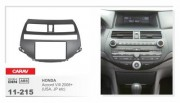 Переходная рамка Carav 11-215 Honda Accord VIII 2007+ (USA, Japan), 2 DIN