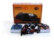 Ксенон Silver Star 35Вт Classic Xenon