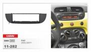 Переходная рамка Carav 11-282 Fiat 500 2007+, 1 DIN
