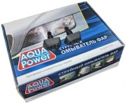 Омыватель фар AQUA POWER ОФС12 П (плоский бампер)