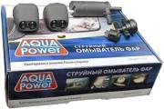 Synteco Омыватель фар AQUA POWER ОФС12 С ( сферический бампер )