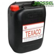 Минеральное трансмиссионное масло Texaco Geartex EP-C 85w-140 GL-5
